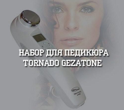 Tornado Gezatone
